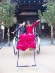 愛川ゆず季 公式ブログ/人力車。 画像2