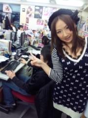 愛川ゆず季 公式ブログ/ぴんくの花 画像1