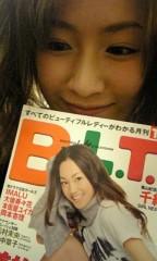 愛川ゆず季 公式ブログ/微妙すぎる顔 画像2