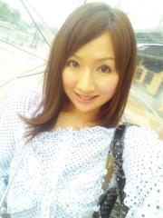 愛川ゆず季 公式ブログ/おつかれ〜 画像1