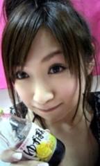 愛川ゆず季 公式ブログ/練習〜笑 画像1