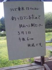 愛川ゆず季 公式ブログ/雨だね〜 画像2