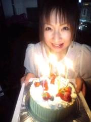 愛川ゆず季 公式ブログ/女だらけの誕生日 画像2