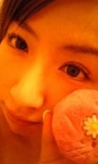 愛川ゆず季 公式ブログ/マツゲくるん 画像1
