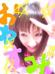愛川ゆず季 公式ブログ/2×8=? 画像1