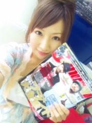 愛川ゆず季 公式ブログ/サムライマガジン 画像1