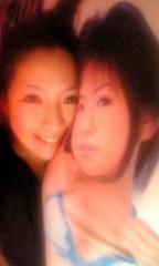 愛川ゆず季 公式ブログ/おおみそか 画像2