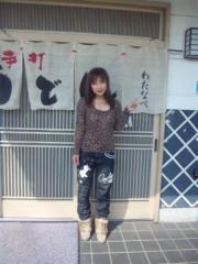 愛川ゆず季 公式ブログ/わたなべさん 画像1