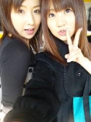愛川ゆず季 公式ブログ/ヘローン 画像2