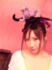 愛川ゆず季 公式ブログ/ふふふ 画像1