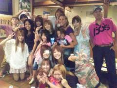 愛川ゆず季 公式ブログ/打ち上げ。 画像1