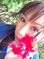 愛川ゆず季 公式ブログ/ただいまぁー 画像3