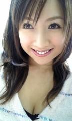 愛川ゆず季 公式ブログ/ふともも 画像2