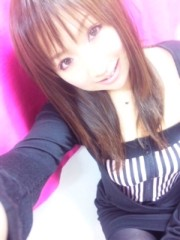 愛川ゆず季 公式ブログ/晴れ。 画像2