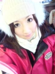 愛川ゆず季 公式ブログ/りえちゃんへ 画像1