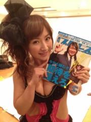 愛川ゆず季 公式ブログ/ゆずパイと週刊プロ 画像1