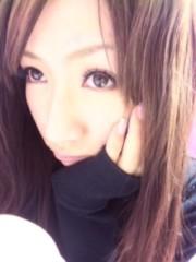 愛川ゆず季 公式ブログ/p(^^)qおやすみ 画像1