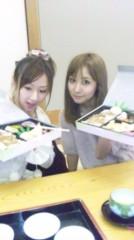 愛川ゆず季 公式ブログ/箱根 画像1