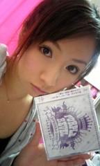 愛川ゆず季 公式ブログ/今日はホリデー 画像1