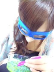 愛川ゆず季 公式ブログ/ひとちゃんへ。 画像1