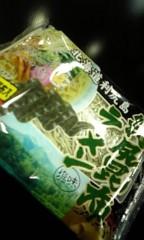 愛川ゆず季 公式ブログ/今日の誘惑 画像2