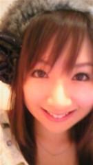 愛川ゆず季 公式ブログ/へろーん。 画像1