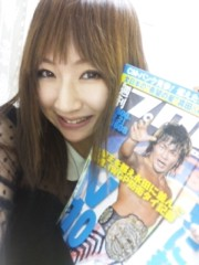 愛川ゆず季 公式ブログ/おはよう。 画像2