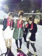 愛川ゆず季 公式ブログ/まだこれもあった! 画像2