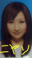 愛川ゆず季 公式ブログ/アサイー 画像3