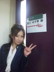 愛川ゆず季 公式ブログ/ジャケットさん 画像1