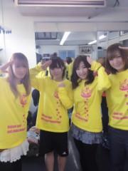 愛川ゆず季 公式ブログ/黄色まん 画像2