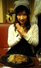 愛川ゆず季 公式ブログ/いただきます! 画像1