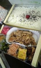 愛川ゆず季 公式ブログ/きんべえ 画像3