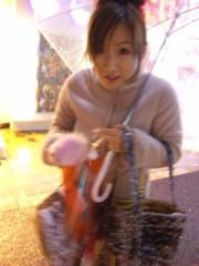 愛川ゆず季 公式ブログ/明日! 画像3