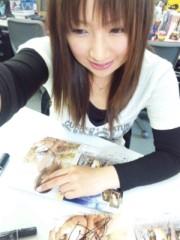 愛川ゆず季 公式ブログ/300 画像1