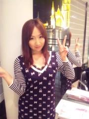 愛川ゆず季 公式ブログ/前髪は重要 画像1