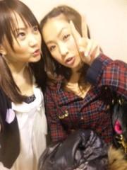 愛川ゆず季 公式ブログ/浜田しょーこサン♪ 画像1