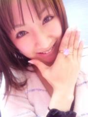 愛川ゆず季 公式ブログ/キラキラくま様 画像2