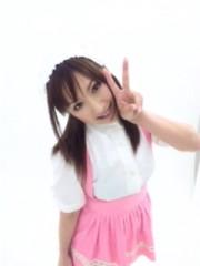 愛川ゆず季 公式ブログ/(☆_☆)コスプレ 画像3