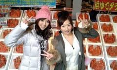 愛川ゆず季 公式ブログ/巨大 画像3