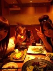 愛川ゆず季 公式ブログ/はましょ♪えり♪ 画像1
