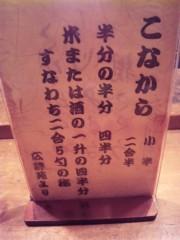 愛川ゆず季 公式ブログ/こなから 画像1
