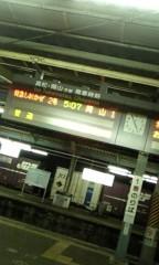 愛川ゆず季 公式ブログ/誰もいない… 画像1