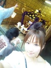 愛川ゆず季 公式ブログ/浅草 画像1