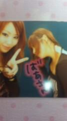 愛川ゆず季 公式ブログ/ツイッター 画像2