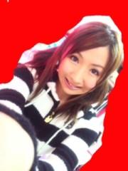 愛川ゆず季 公式ブログ/フリスク 画像1
