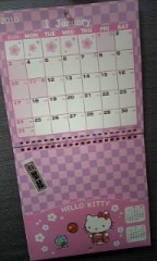 愛川ゆず季 公式ブログ/本日の私 画像2