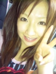 愛川ゆず季 公式ブログ/ビタミン 画像1