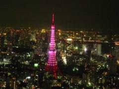 愛川ゆず季 公式ブログ/昨日の東京タワー 画像3