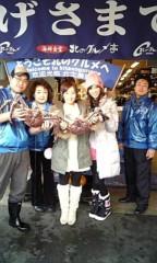 愛川ゆず季 公式ブログ/10種盛り。 画像1